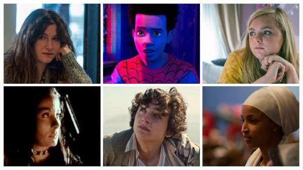 BBMM Collage
